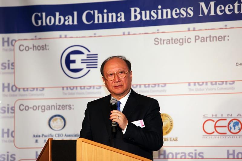 Xu Kuangdi na Global China Business Meeting