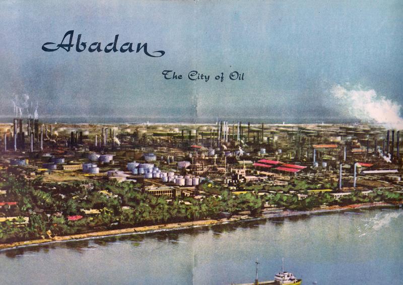 Pocztówka prezentująca rozwój Abadanu, jako przemysłowej stolicy Iranu