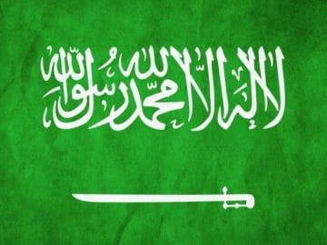 flaga-arabia-saudyjska-aina-travel
