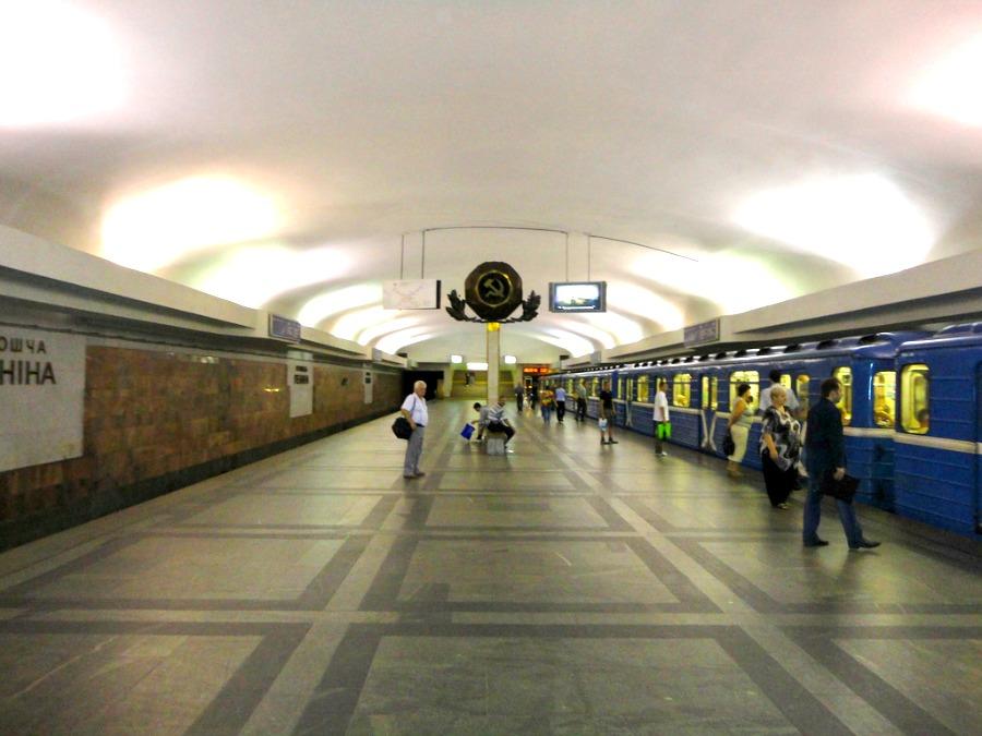 metr-w-minsku-bialorus-aina-travel