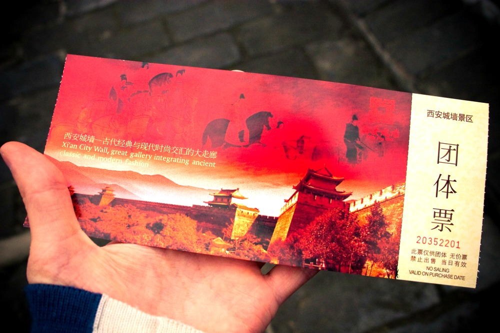 Bilet na Wielki Mur Chiński w Xi'an