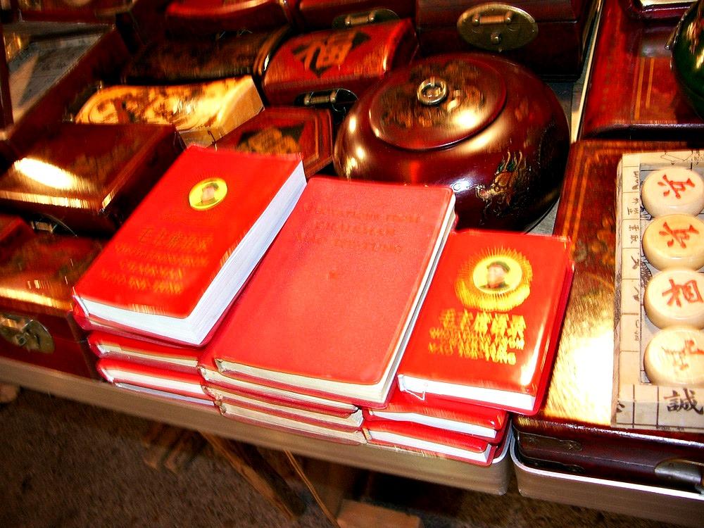 Pamiątki z Chin