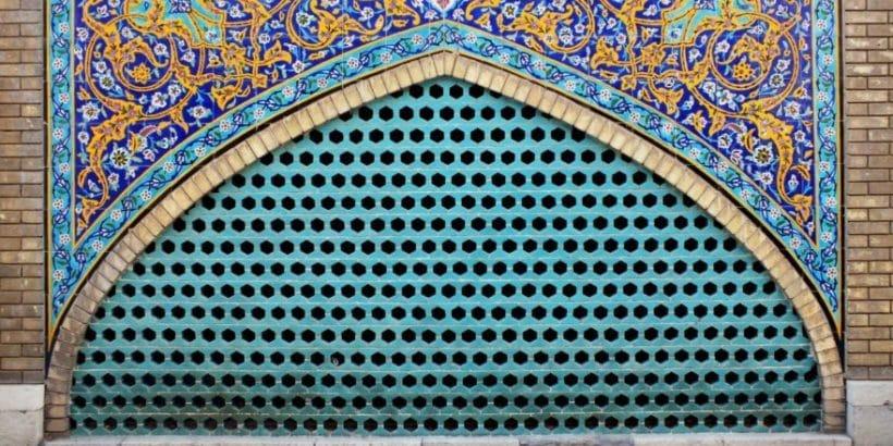 zanim-wyjedziesz-do-iranu-blog-aina