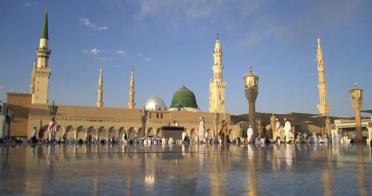 Arabia Saudyjska – elektroniczne wizy turystyczne